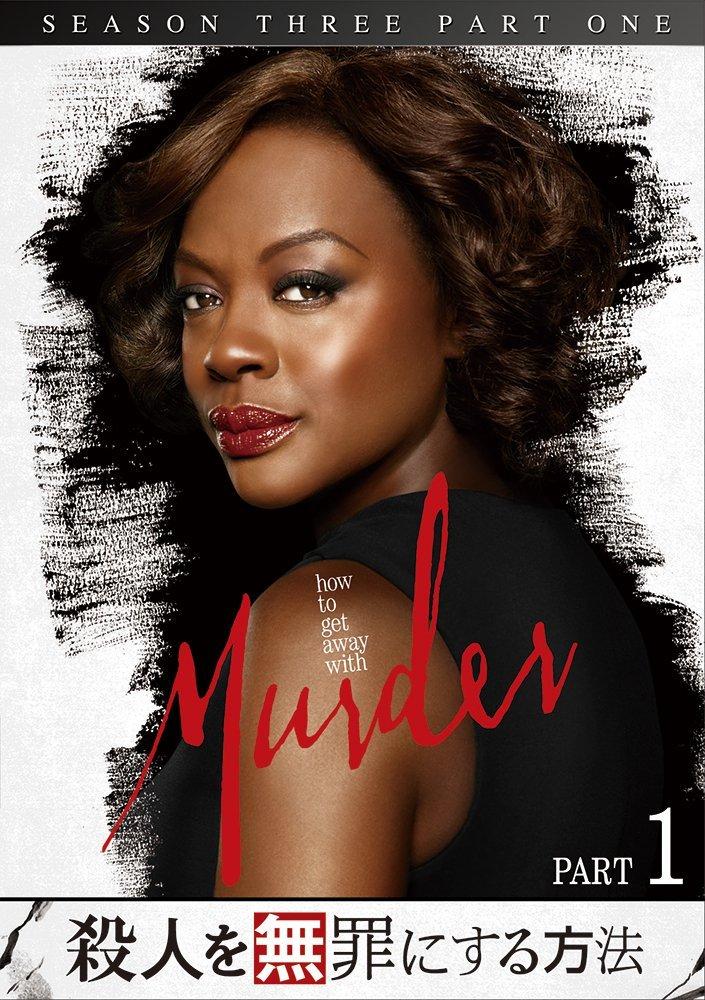 「殺人を無罪にする方法」シーズン6で終了 - シネ …